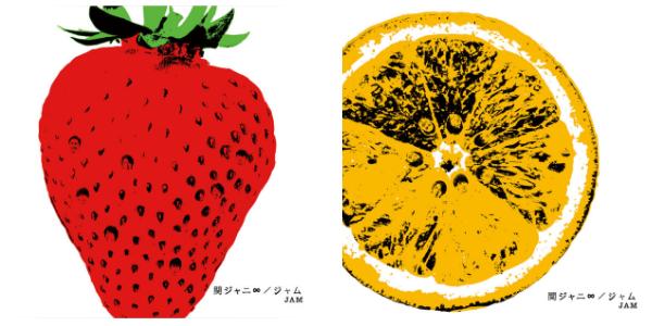 【三馬鹿】Answer【年下組】ノスタルジア、ユニット別曲収録!!関ジャニ∞ 【ジャム】