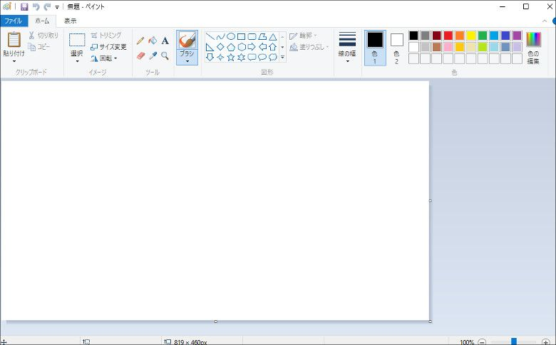 Windows 10、秋の更新で「ペイント」ツール終了3Dペイントへ移行 画像