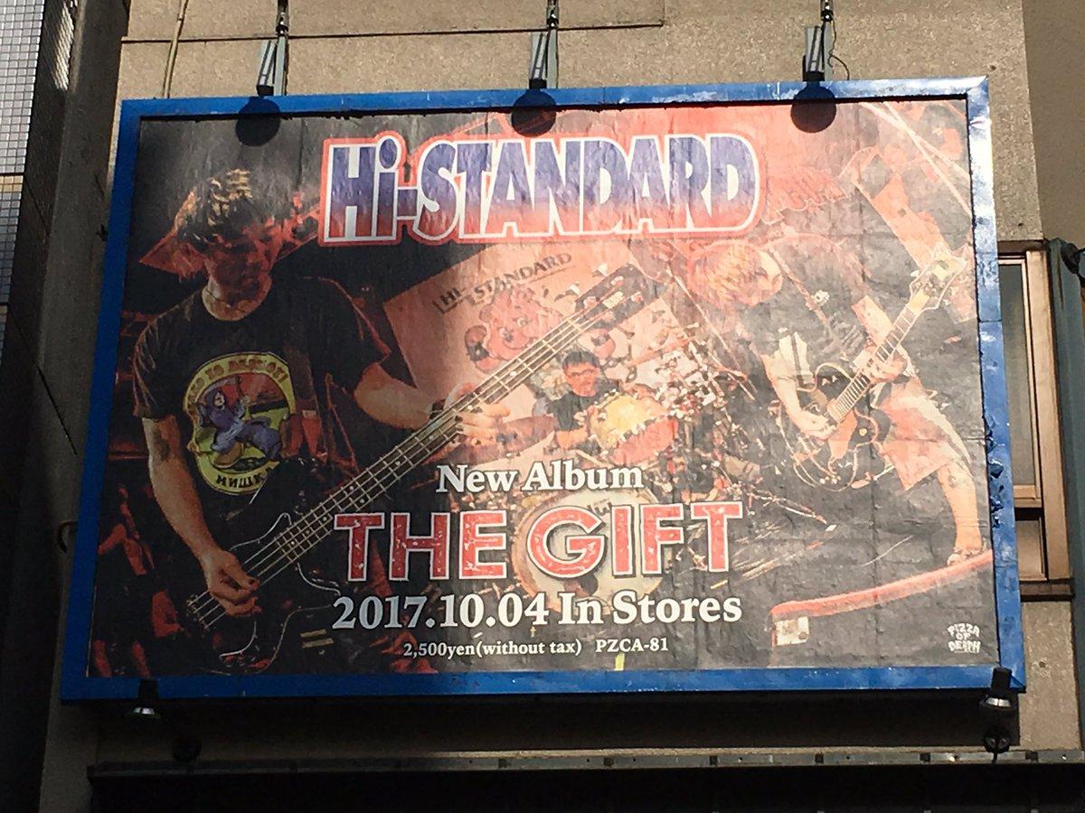 ハイスタ新アルバム「THE GIFT」10月4日発売!看板ゲリラ広告で衝撃!